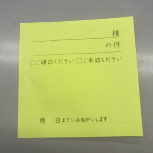0FE6C7BC-C71D-4283-8BB1-4B8D1A6CB022.jpeg