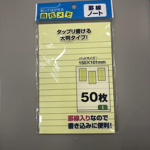3BA075CD-A5FA-4075-94DD-5E9B4F92D77A.jpeg