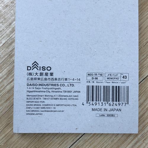 3D7722D3-5716-4F75-BF82-65D5F8DE6784.jpeg