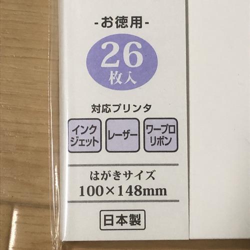 475CFE0C-D65B-499F-B104-E62F97240E50.jpeg