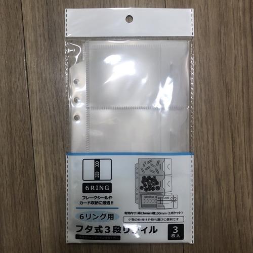621B6A0F-BBD4-49EA-B715-E3D3306C660F.jpeg