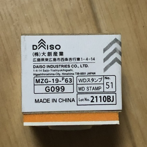 6A55284E-C166-4DE4-B54E-8ECB26B14F69.jpeg