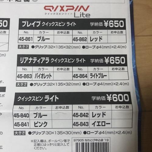 7546E647-2F53-43A9-B5B2-11A724ED96EF.jpeg