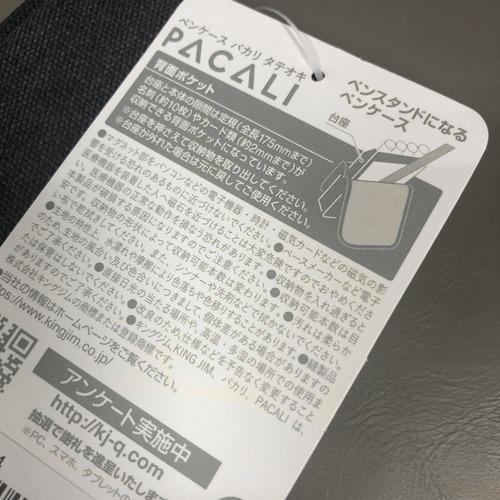 831F2212-50BA-4562-AD95-77ACBF10E7C3.jpeg