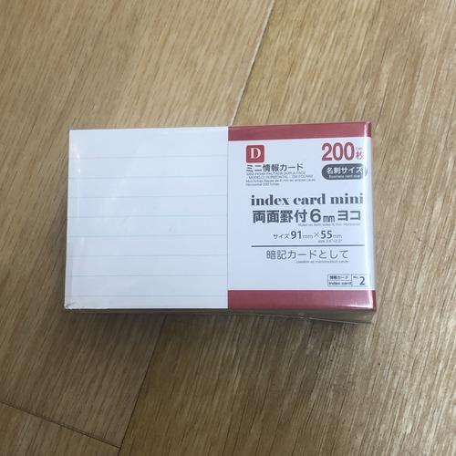 9D9D7F57-76B3-45D5-9850-839463D97401.jpeg