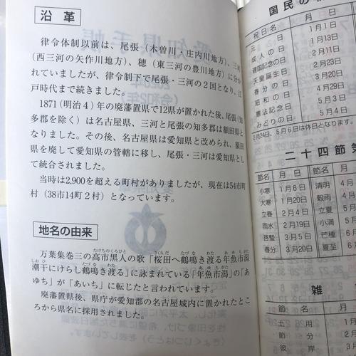 B037FABD-A3DB-4737-B0F1-6F478608E7E8.jpeg