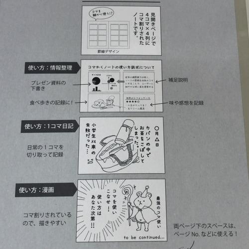 B2D7CC5B-221E-4B05-A9DA-420E2BA81054.jpeg