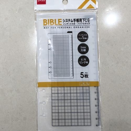 B67F730E-CC8F-4CAC-B358-862E47335E1F.jpeg