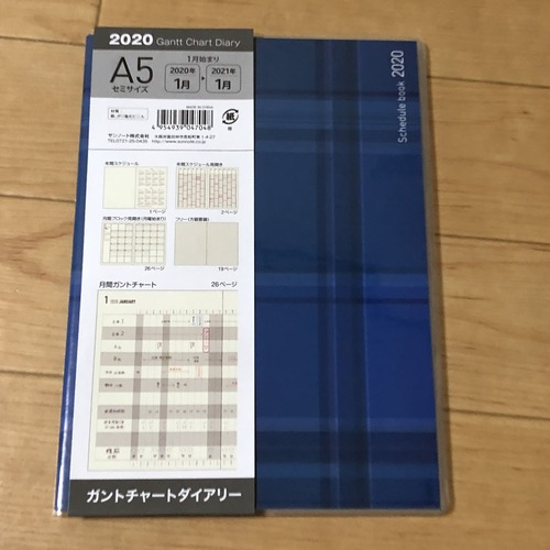 C7BC378E-155B-4883-B5D6-B290A11C1759.jpeg