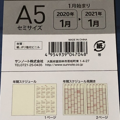 CC341290-6EB2-4491-8F17-AED72971BD0A.jpeg