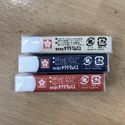 CC840B1C-2D97-4E1C-AB65-1D7C125F5A53.jpeg