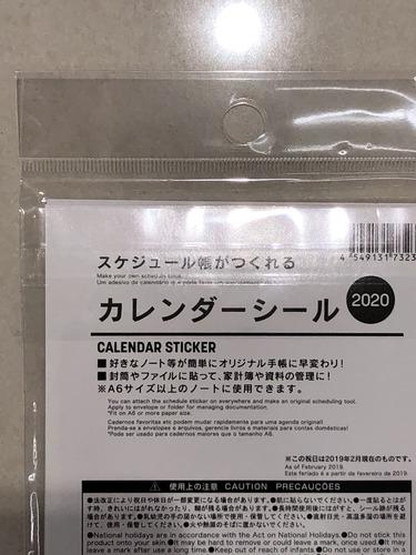 D4AD0DD7-88D6-4FC2-9769-6B4A0E3DD66C.jpeg