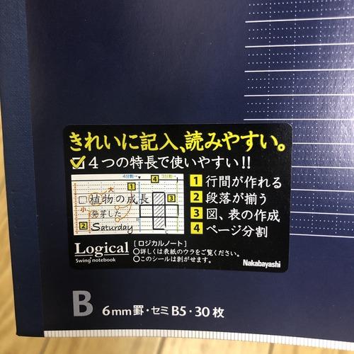 DA1818B9-E3A5-4C6F-99B2-2FB00825B694.jpeg