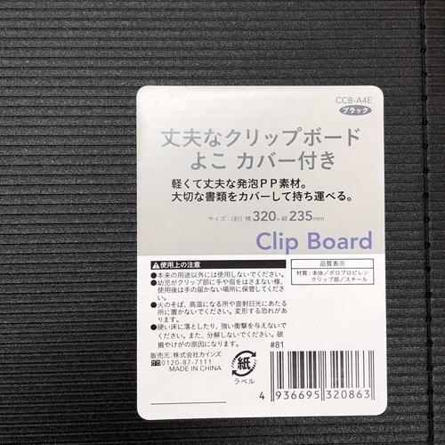 F09B8AD2-EBEF-4643-9859-8AB4E4FC3BD9.jpeg