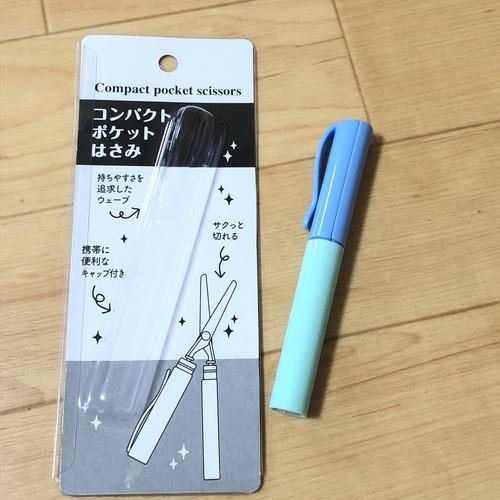 F31CF3D0-A078-45A3-9CD3-C3A549293B24.jpeg