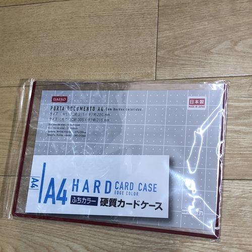 2A99DB56-98A9-4452-9D56-74D3849E8E8B.jpeg