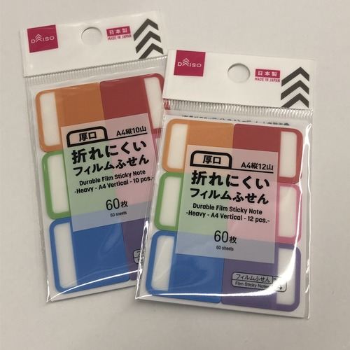 2FD628BF-E385-4D5F-91A5-43A915BA0418.jpeg