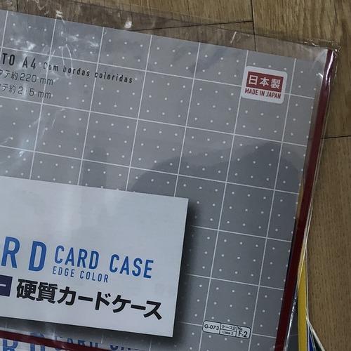 47AB109B-C7A1-4293-812D-01DE45D437E1.jpeg