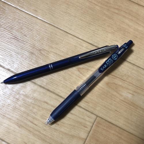4D58CFFD-0CC9-4549-88C3-F92527E997D7.jpeg