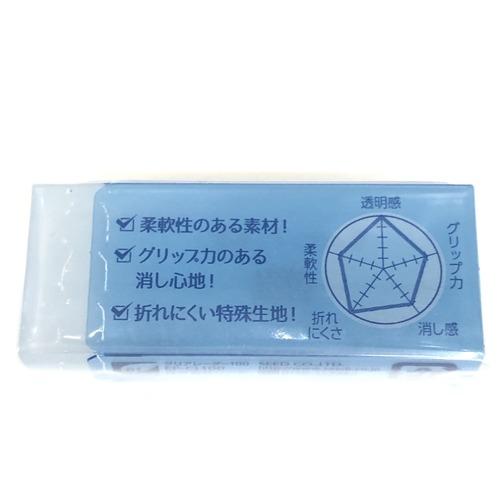50D4C1C5-7DCC-4B13-B47D-F6E5D273CBEC.jpeg