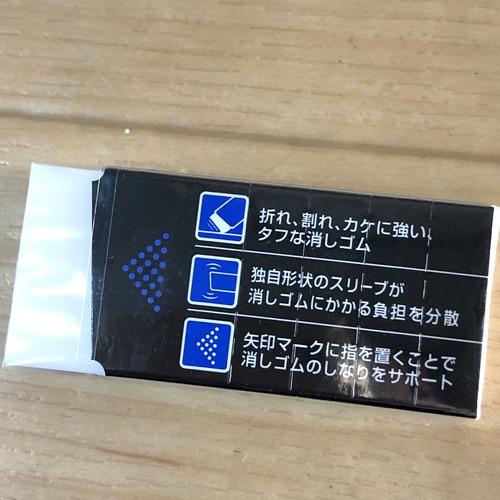 7111F966-3556-452C-9E4A-A66744CDC20C.jpeg