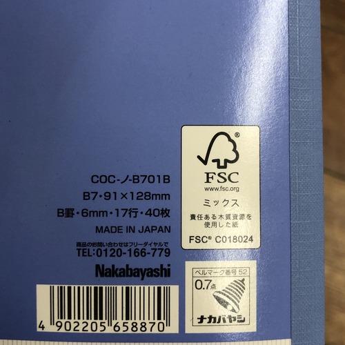 91B12317-B785-4FDD-A423-A63798DC07B2.jpeg