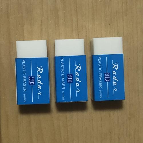 9B63B01D-8C81-4202-A458-F56321CF57D5.jpeg