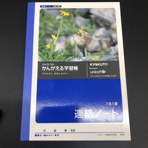 A3CB71D1-0830-473F-A441-2D5E279ECD0A.jpeg