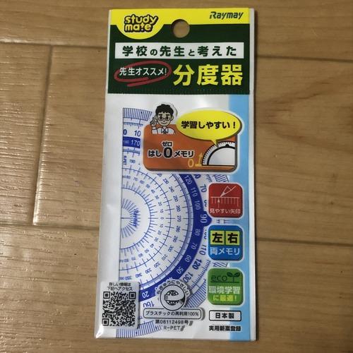 AE56453B-E822-45C9-AC93-B105CB954942.jpeg