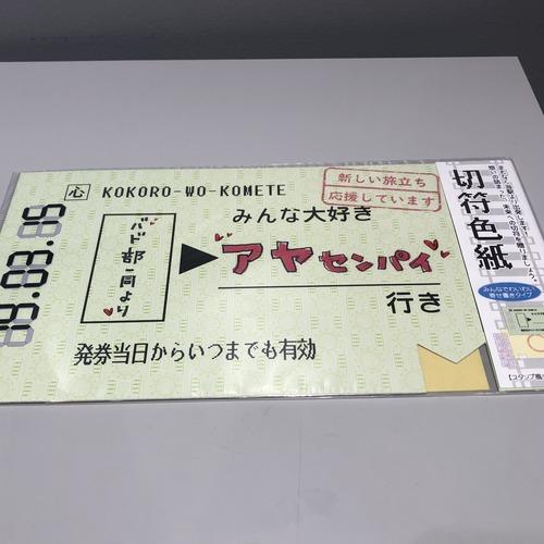 B49D6540-EE46-4FB7-AC8B-346AA755EBCD.jpeg