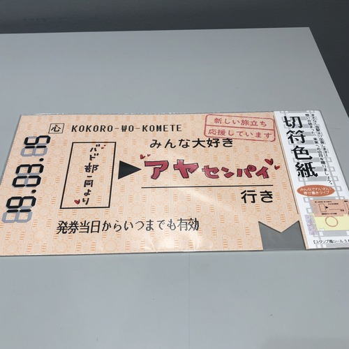 BD6F8109-9B81-45BA-A4E1-97FE1A53FE74.jpeg