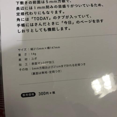 E6422A07-8BD5-4164-B877-C0537D838BDD.jpeg
