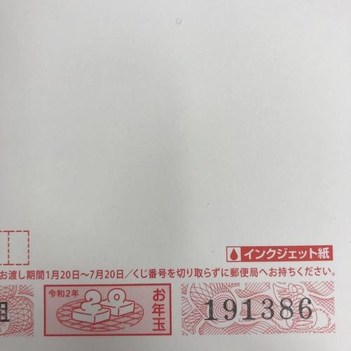 E643CE8D-F377-41DB-A76F-F53563481F86.jpeg