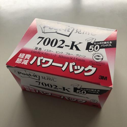 EEBA61C8-BB2C-4BB8-B54B-D051A015CE9F.jpeg