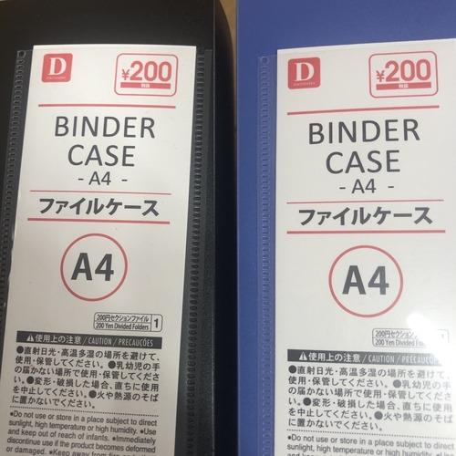 F2E15C0B-EC67-4F90-A284-7DDBBD6C0FCB.jpeg