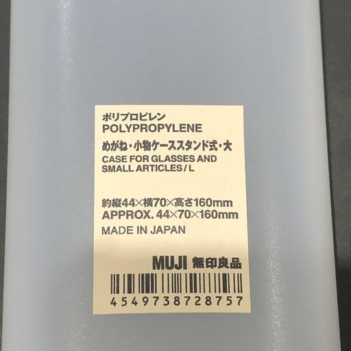 130CC461-054F-4138-8369-74F3D7FE0201.jpeg
