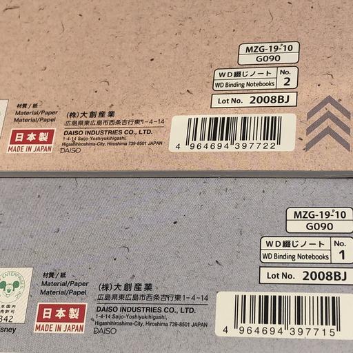 35A70CE2-500E-4245-BF97-1E4C832B44C6.jpeg