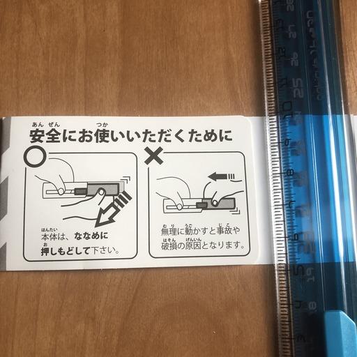 39FEAAC2-94BB-47C9-B746-2561D1D99AF0.jpeg