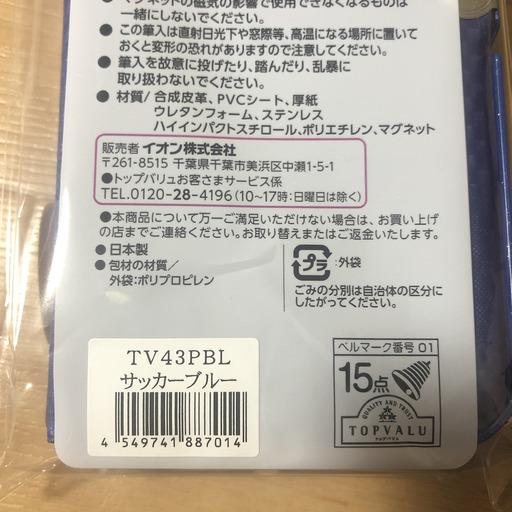 4650DCEF-311E-45C9-B132-7F0D16FE071A.jpeg