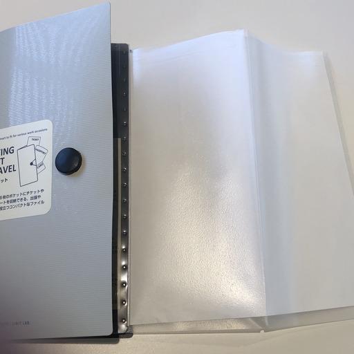 7BA20E90-59CD-4EC9-B81E-AA5937BAA60C.jpeg