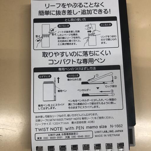 91E41A55-CACF-4BBB-BABB-F443E48DAE58.jpeg