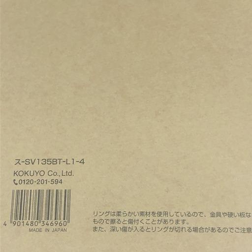 E20F9947-B448-45E4-9398-7BB33A4F2B38.jpeg
