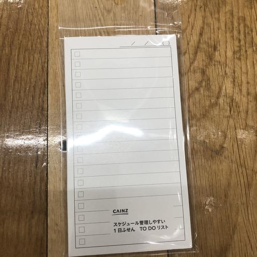 26B4D78A-6B0A-44E2-AC06-DFEFAC2EE98D.jpeg