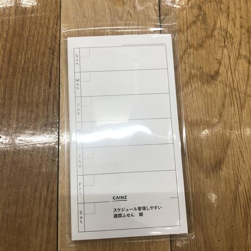 3EAC74D0-E18B-4C4D-A997-E4489FCF4180.jpeg