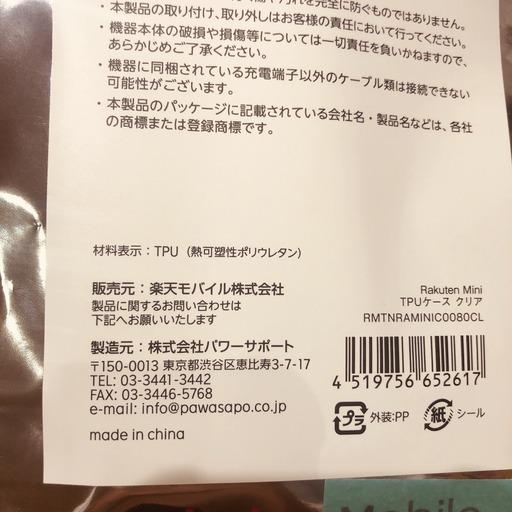 725A34EC-DE62-44D2-9350-B14B997800B9.jpeg