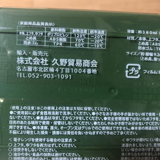 A94A3C32-1527-4619-9368-7A635AEFF323.jpeg