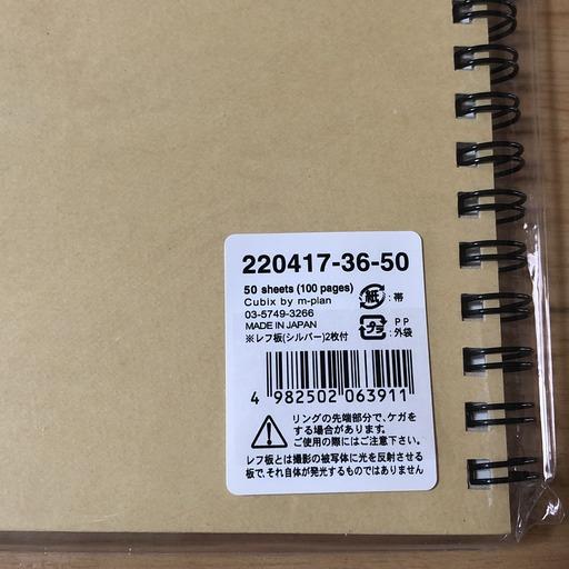 E23A3470-404C-4ACA-86BB-7BC2754656FD.jpeg