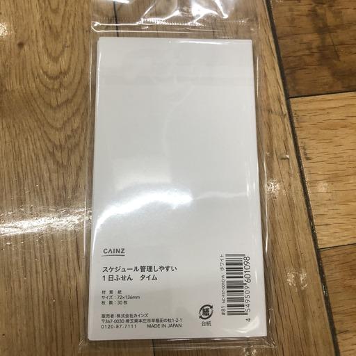 EAE18896-6B6A-4800-BA62-D7BE1DBA354D.jpeg