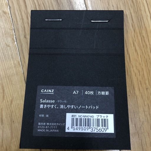 F62BF6BE-5C60-4E92-9380-D7E9F4600583.jpeg