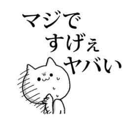 f:id:bunbunmaru5:20170111180538j:plain